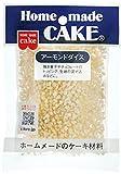 共立食品 アーモンドダイス 25g×5袋