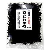 三陸産お徳用カットわかめ 60g