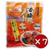 沖縄ソーキ 170g 7袋セット