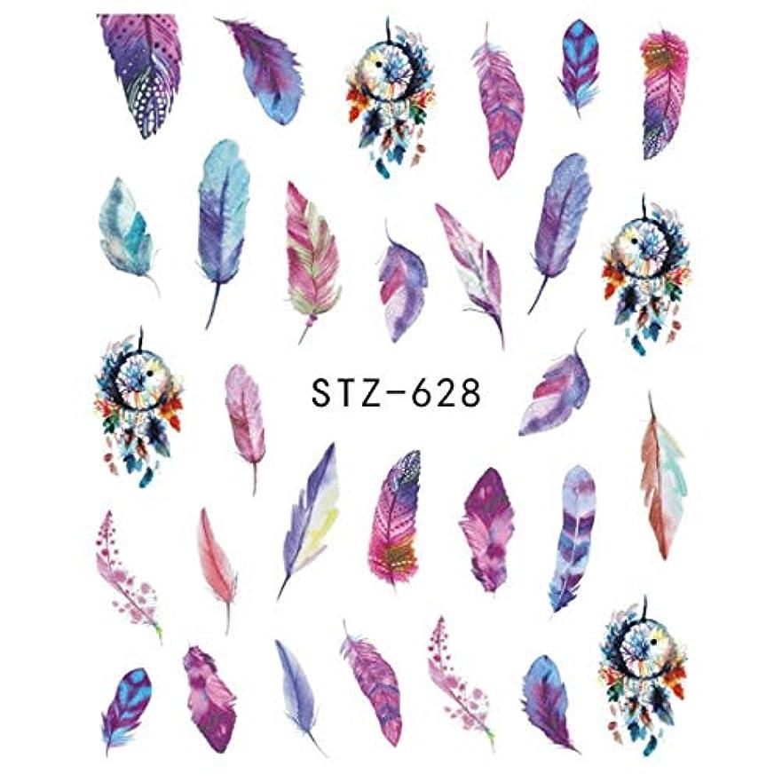 パトロン中間一般SUKTI&XIAO ネイルステッカー ホワイトレースネイルアートステッカーデカールネイルアートビューティーデザイン水転写装飾マニキュアツール、Stz628