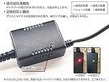 SUCCUL バッテリー 充電器 12V専用 自動車 バイク カーバッテリー 電動自転車 カー用品 メンテナンス用品 バッテリーチャージャー SCL-APT-1308V1A