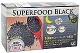 夜遅いごはんでも SUPERFOOD BLACK 6粒×30包 10〜30日分