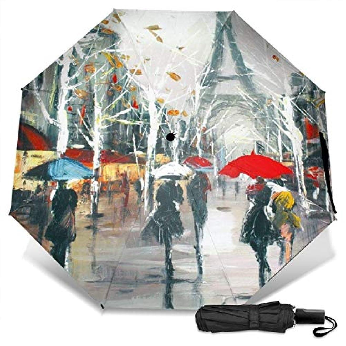 の配列酸度聡明Rain Paris City Streetエッフェル塔折りたたみ傘 軽量 手動三つ折り傘 日傘 耐風撥水 晴雨兼用 遮光遮熱 紫外線対策 携帯用かさ 出張旅行通勤 女性と男性用 (黒ゴム)