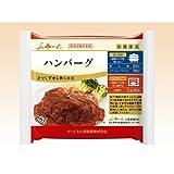【冷凍介護食】摂食回復支援食 あいーと ハンバーグ 78g