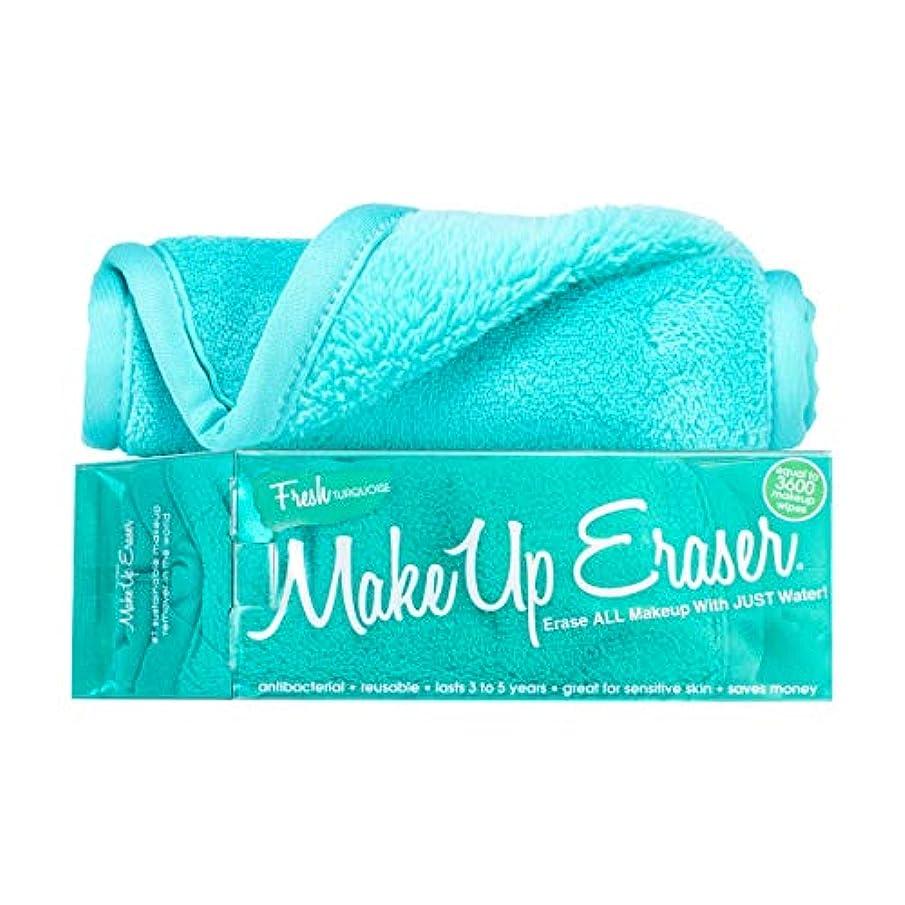 耕す出発する持つMAKE UP ERASER メイクアップイレイサー 化粧落としタオル (Turquoise)
