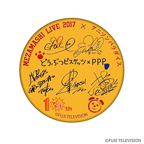 めざましライブ2017×アニソンパラダイス コラボ缶バッジ
