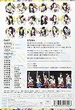 ミュージカル『AKB49~恋愛禁止条例~』SKE48単独公演 2016 [Blu-ray] 画像