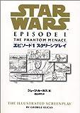 STAR WARSエピソード1スクリーンプレイ (Lucas books)