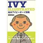 IVY ILLUSTRATED―絵本アイビーボーイ図鑑