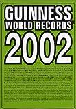 ギネス・ワールド・レコーズ〈2002〉