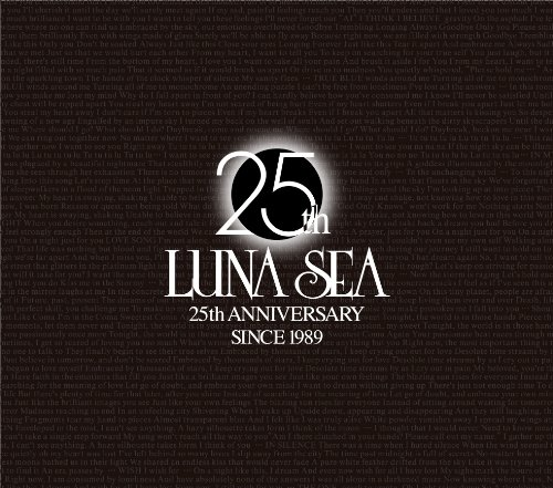 LUNA SEA 25th Anniversary Ultimate Best THE ONE +NEVER SOLD OUT 2 (初回限定盤)