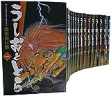 うしおととら 全19巻 完結コミックセット(小学館文庫)