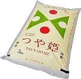 平成28年度 山形県産 白米 つや姫(特別栽培米) 5kg