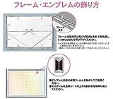 BTS専用ジグソーパズルフレーム (18.2x25.7cm) 画像