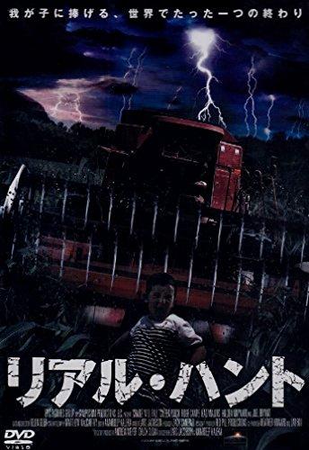 リアル・ハント [DVD]の詳細を見る