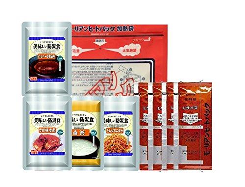 モーリアンヒートパック Lサイズ発熱剤×4個+加熱袋(L)1枚入り+美味しい防災食(ハンバーグ煮・さ...