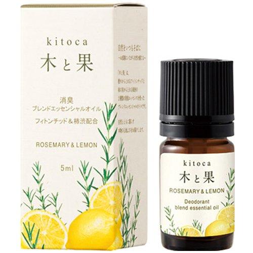 木と果 消臭ブレンドエッセンシャルオイル ローズマリー&レモン