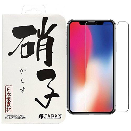 iPhone X 専用設計 ガラスフィルム 液晶保護フィルム フィルム 0....