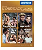 Tcm Greatest Classic: Legends - Sidney Poitier [DVD] [Import] 画像