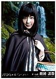 AKB48 公式生写真 永遠プレッシャー 劇場盤 永遠プレッシャー Ver. 【島崎遥香】