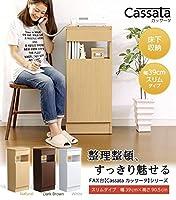充実の収納力!ファックス台【Cassata-カッサータ-】(幅39cmタイプ)ホワイト