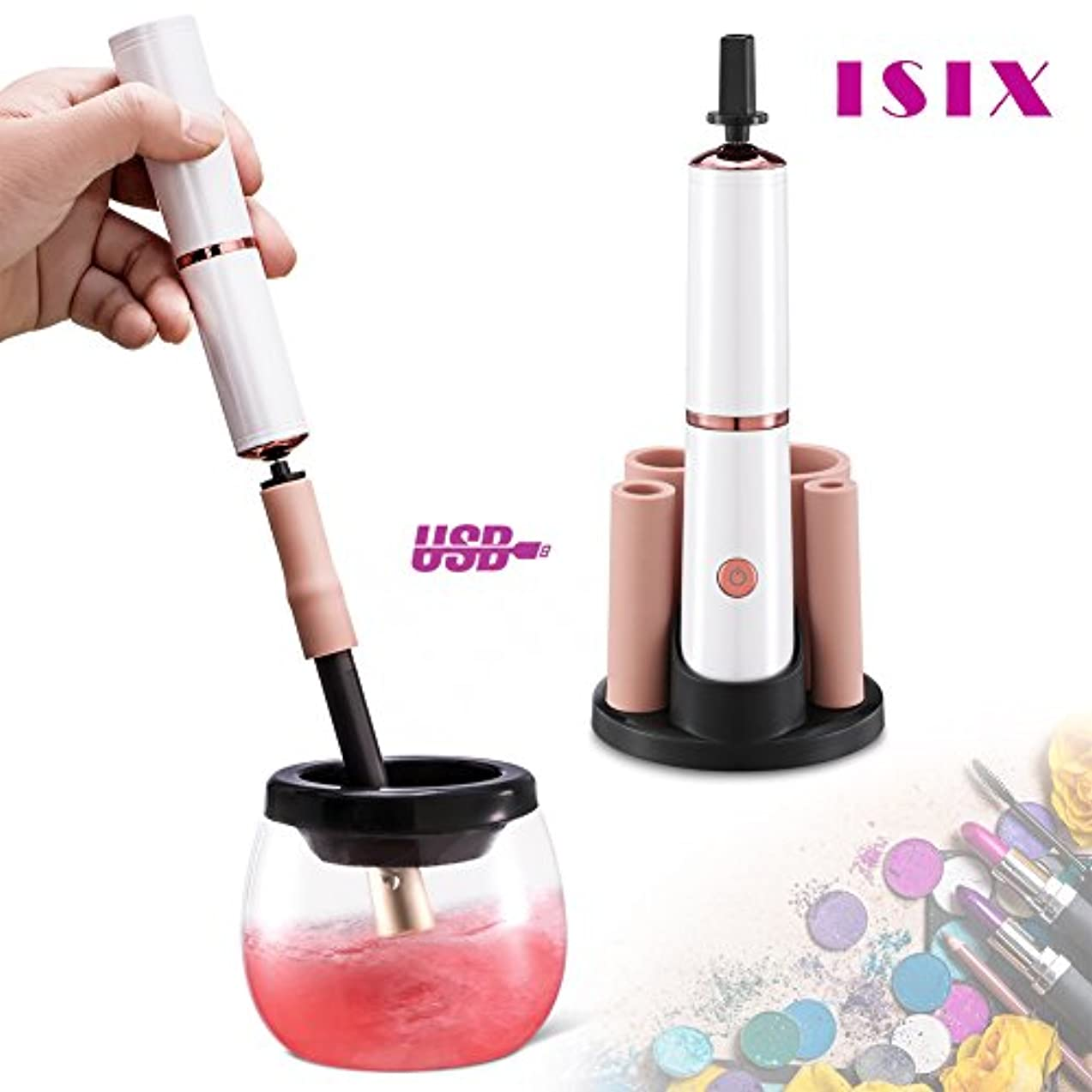 置き場コールド群れ電動メイクブラシクリーナー USB充電 10秒脱水 快速乾燥 化粧ブラシクリーナー ほとんどの化粧ブラシに適しています