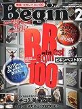 Begin ( ビギン ) 2010年 02月号 [雑誌]