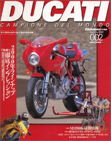 Ducati 002―Campione del mondo (NEKO MOOK 104)