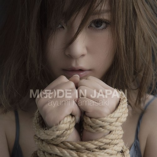M(A)DE IN JAPAN