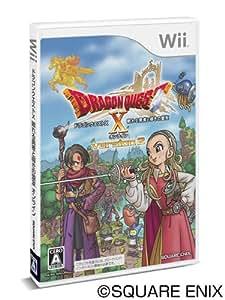 ドラゴンクエストX 眠れる勇者と導きの盟友 オンライン - Wii