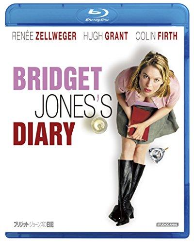 ブリジット・ジョーンズの日記 [Blu-ray]