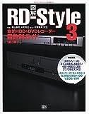 図解 RD‐Style3―東芝HDD&DVDレコーダー目的別ガイド (デジモノステーションBOOKS)