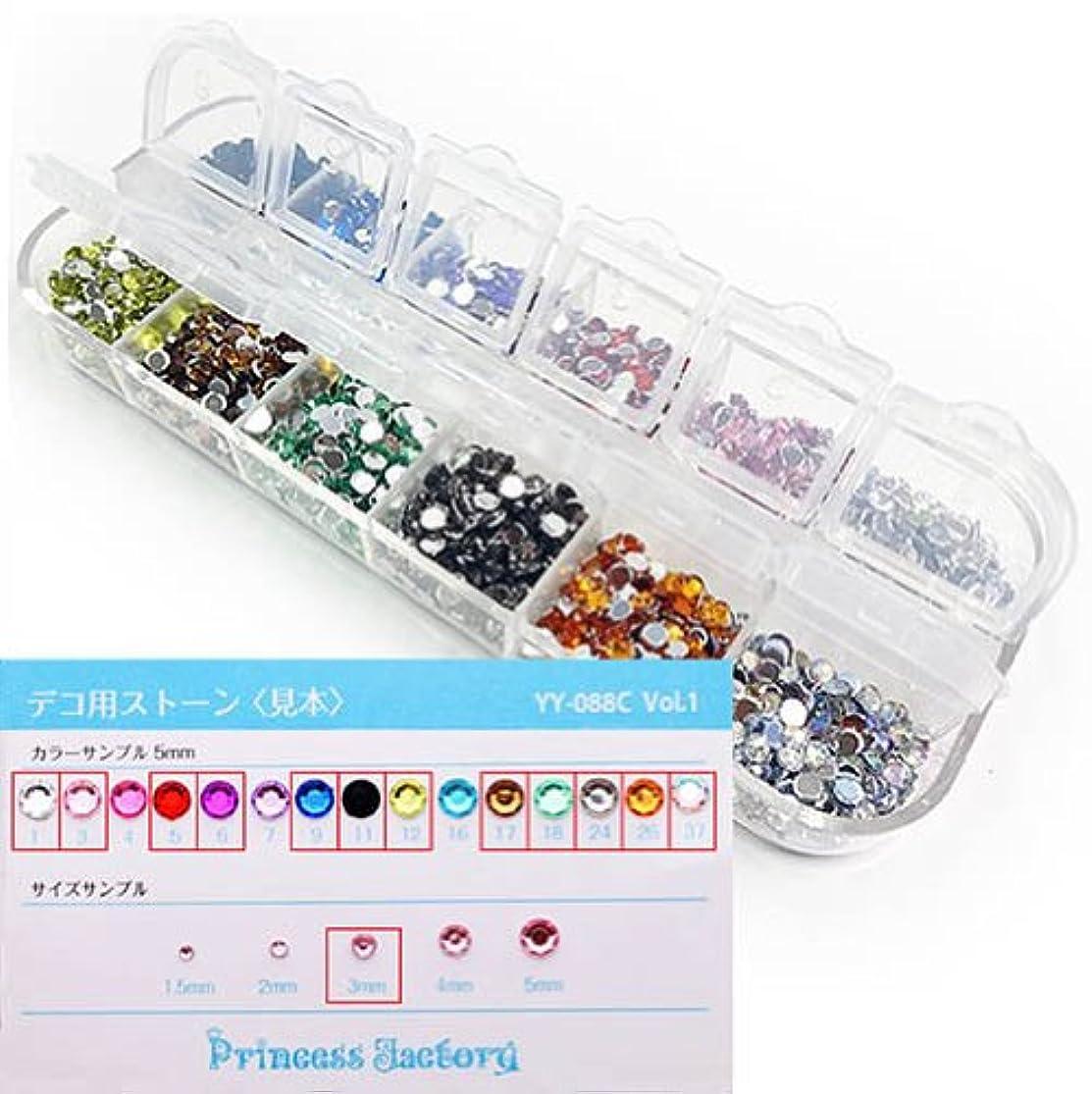 カラーラインストーン12色 ケース入 ネイル デコ用 大容量セット 3mm(約3,000粒)