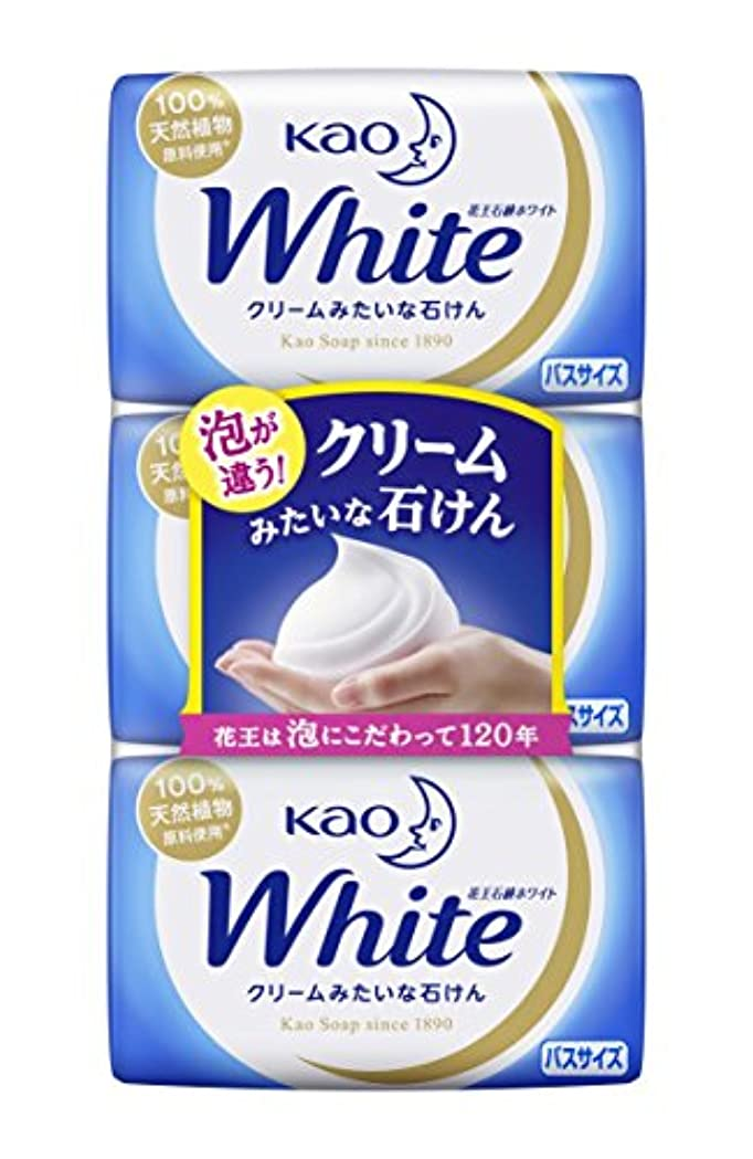 いらいらするもっと血まみれ花王ホワイト バスサイズ 3コパック