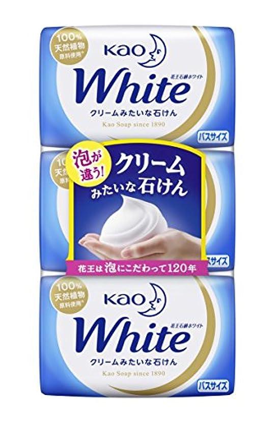ブラシ桃レインコート花王ホワイト バスサイズ 3コパック