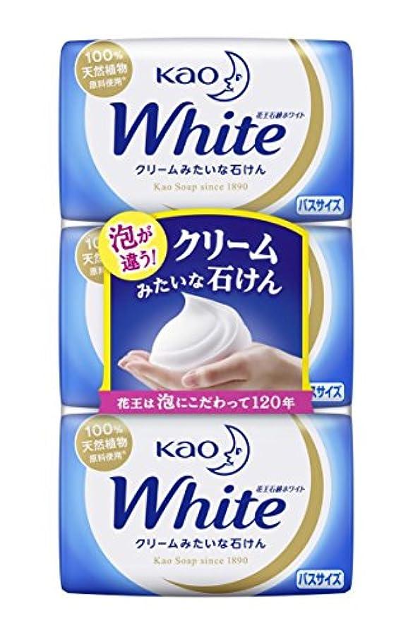 カード曲げる厚い花王ホワイト バスサイズ 3コパック