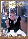 オードリー・ヘプバーン DVD-BOX