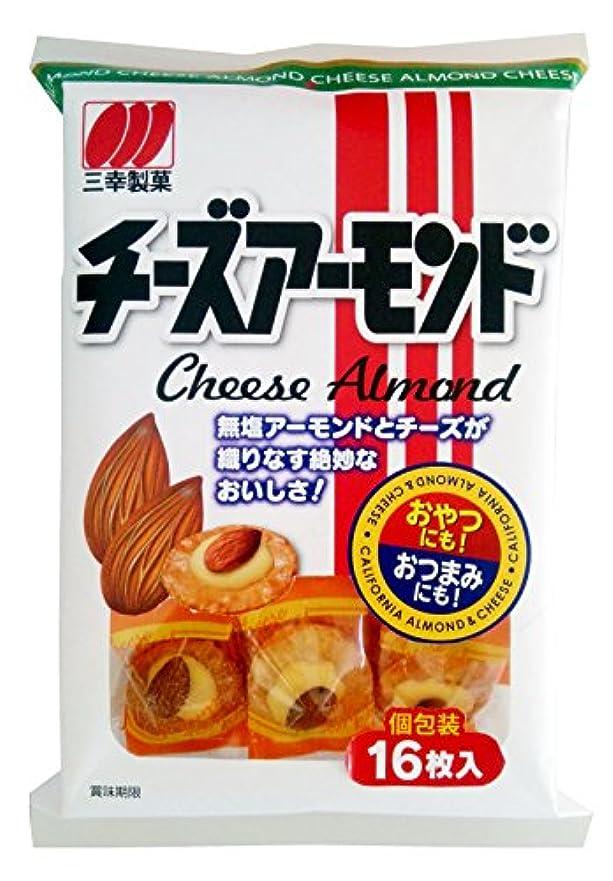 偶然かもめ溶接三幸製菓 チーズアーモンド 16枚×12袋