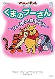 ウォルト・ディズニー・ジャパン株式会社 / ウォルト・ディズニー・ジャパン株式会社 のシリーズ情報を見る