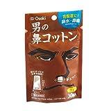 男の鼻コットン 30個入 オオサキメディカル Osaki