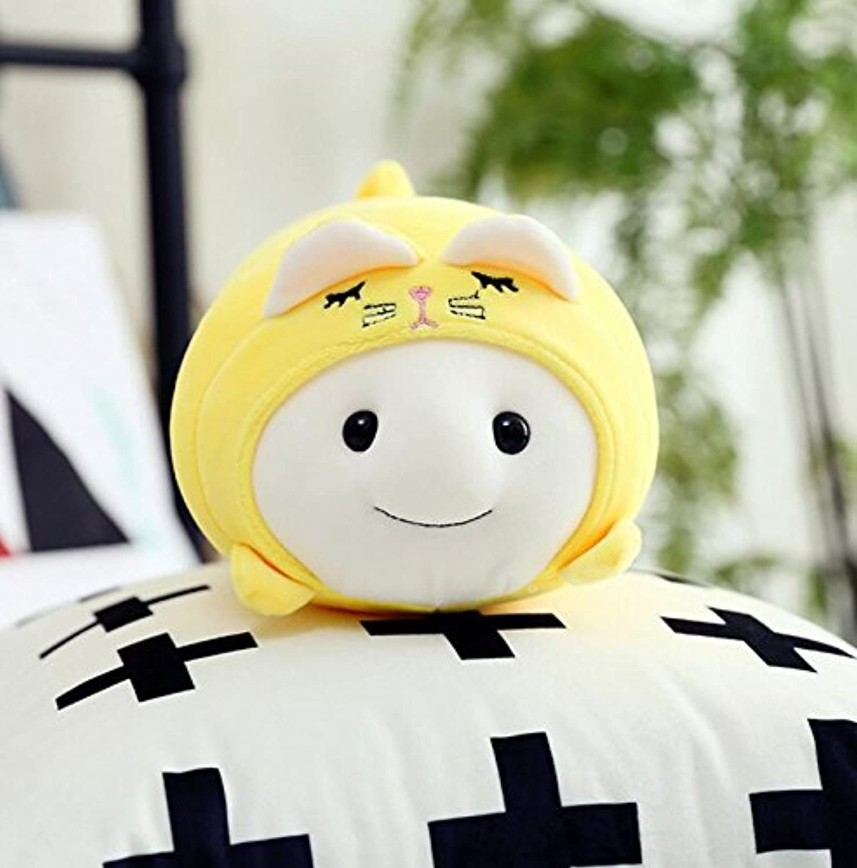 HuaQingPiJu-JP 30cmの脂肪のぬいぐるみぬいぐるみ動物の脂肪の人形かわいいおもちゃのコレクション子供のための誕生日の贈り物(黄色)