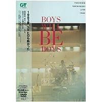 高橋幸宏ライブ 1983 ボーイズ ウィル ビー ボーイズ