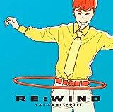 【早期購入特典あり】re:wind(ステッカー付)