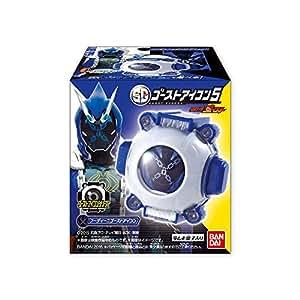 仮面ライダーゴースト SGゴーストアイコン5 8個入 食玩・清涼菓子 (仮面ライダー)