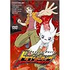 ドラゴンドライブ(1) [DVD]