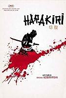 Harakiri (ムービーポスター27x 40インチ–69cm x 102cm ( 1964) ( FrenchスタイルA )