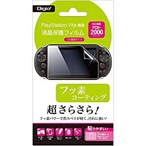PlayStation Vita 用 液晶保護フィルム PCH-2000 対応 フッ素コーティング GAFV-10