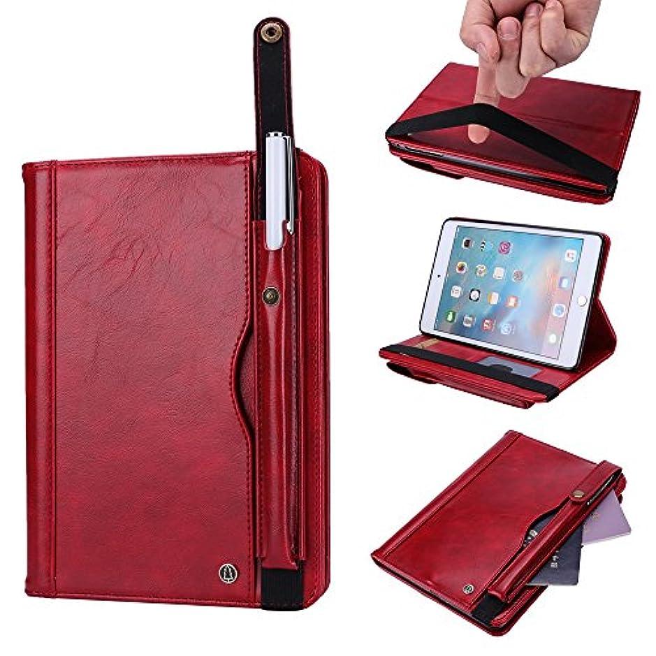 店員航空会社磨かれたBeststartjp iPad mini 4/mini3/mini2/mini1 タブレット 専用ケース カバー PUレザー スタンド機能付き 保護ケース カード収納 カードホルダー ペンホルダー 全面保護型 色選択可能 (レッド)