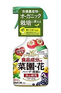 住友化学園芸 ベニカマイルドスプレー 420ml 食品成分 殺虫殺菌剤