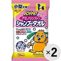 【セット販売】アミノリンスインシャンプータオル 小型犬用 25枚×2コ
